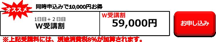 buy203