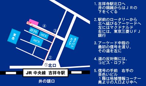 マインドマップライブセミナー会場地図 武蔵野商工会議所